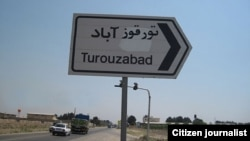 Iran -- A road sign which indicates the village of Turquzabad, in South-west of Tehran.