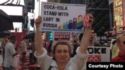 Нью-Йоркта Coca-Colaга басым ясау чарасында
