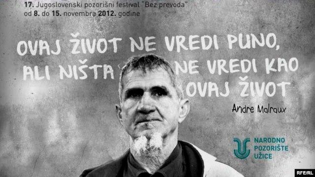 Plakat za festival