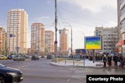 "Работа ""Точки соприкосновения"" Киеве"