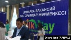 Бос жұмыс орындары жәрмеңкесі. (Көрнекі сурет).