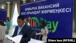 Казакстан -- Бош орундар жарменкеси. Чымкент, 15-сентябрь, 2015.
