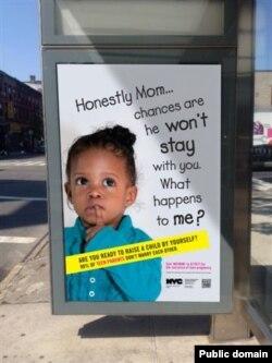 Один из плакатов социальной рекламы, направленной на предотвращение ранней беременности среди подростков