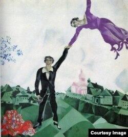 """""""Прогулка"""". Марк Шагал. Русский музей"""