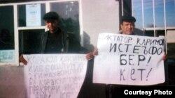 Өзбектің диссидент ақыны Жұма Юсуп пен оның ұлы Бұхара қаласының әкімдігі алдында пикет өткізіп тұр. Желтоқсан, 2007 жыл.