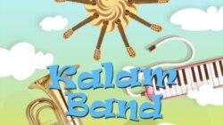 دالی - کلم بند