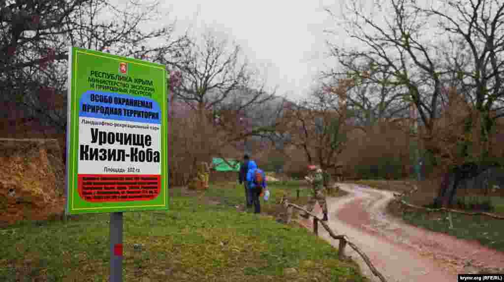 Після дощу доріжки перетворилися на місиво