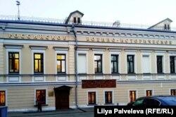 Офис Российского военно-исторического общества в Москве