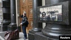 У здания группы «Онэксим» в Москве.