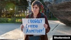 Пикет в поддержку Сергея Ахметова в Москве, 30 апреля 2016 года