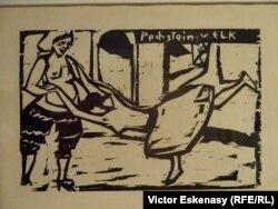 "Ernst Ludwig Kirchner, gravură după ""Dansul"" lui Max Pechstein"