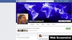 Марк Цукербергдин өзү негиздеген Фейсбук социалдык тармагындагы баракчасы.