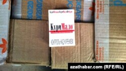 Aşgabat: Döwlet dükanlarynda çilim çäkli möçberde gaýtadan satylyp başlandy
