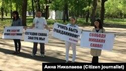 Митинг в поддержку Михаила Саввы в Краснодаре