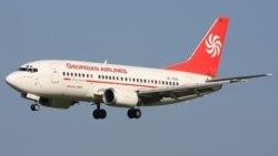 «Վրացական ավիաուղիներ»-ը արդեն տասնյակ միլիոնավոր դոլարների կորուստներ է կրում