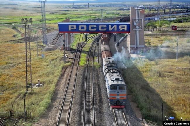 Участок китайско-российской границы