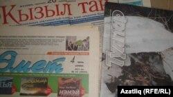 Башкортстанда нәшер ителүче татар басмалары