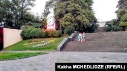 ქუთაისი