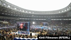 Митинг в поддержку Владимира Путина 23 февраля 2012 года.
