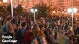 «Іди геть!» лунає п'яту добу протестів у Білорусі (відео)