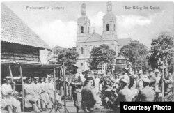 Лынтупы 1916, фота Фрыца Краўсхопфа