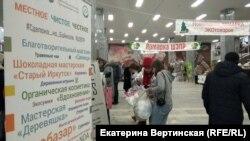 Фестиваль экологических подарков на Байкале