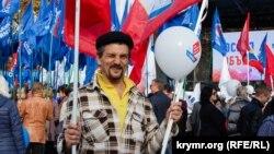 Российский День народного единства в Севастополе, 4 ноября 2019 года