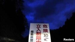 """Japan: Znak na kojem piše """"Opasnost na 10 kilometara. Zabranjena zona. Policijska stanica Fukušima"""". 19, mart 2011."""