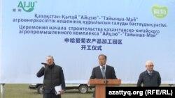 """Қытайлық """"Айцзю"""" компаниясы басшысы Хэи Дзя (ортада) бірлескен зауыт құрылысын бастау салтанатында. Солтүстік Қазақстан облысы, 2 маусым 2016 жыл."""