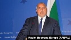 بویکو بوریسوف، نخستوزیر بلغارستان