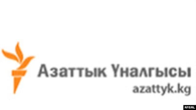 RFE/RL Kyrgyz Service logo