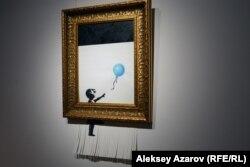 Работа Сауле Дюсенбиной «Всегда есть надежда». Алматы, 6 декабря 2018 года.