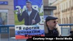 Ռուսաստան - Բորիս Նեմցովի սպանության տարելիցին նվիրված սգո երթ, Մոսկվա, 27-ը փետրվարի, 2016թ.