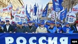 Демонстрация 1 Мая. Бороться за свои права в рамках акций, иницированных властью, безопасно.