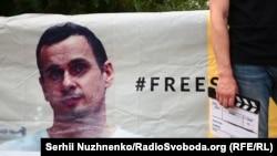 Акция в поддержку Олега Сенцова в Киеве. 13 июля 2017 года