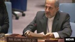 اسحاق آل حبیب، سرپرست نمایندگی ایران در سازمان ملل متحد