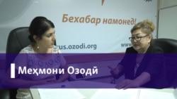 Заррина Тоҷибоева, меҳмони радиои Озодӣ
