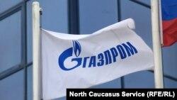 Газпром, баннеры Газпрома, Ставрополь, Пятигорск, межрегионгаз