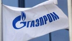 Russiýa türkmen gazyny täzeden import edip başlady