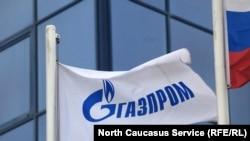 """""""Gazprom"""" Türkmenistandan tebigy gaz satyn almak mümkinçiligi boýunça orta-möhlet ylalaşyk baglaşmak üçin gepleşik geçirýär."""