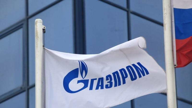 Russia's Gazprom Resumes Buying Turkmen Gas After Three-Year Halt