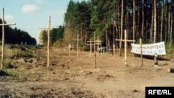 Курапаты. Верасень 2001-га.