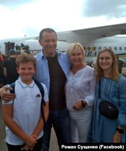 Семья Романа Сущенко. День возвращения, 7 сентября 2019 года