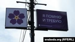 Ermenistanda menewşe reňk hemme ýerde üns merkezinde.