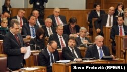 Skupština Crne Gore, ilustrativna fotografija