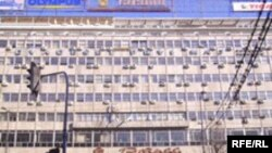 Robna kuća Beograd na Terazijama, Foto: Bojana Matić