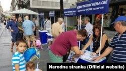 Poptisivanje peticije biće organizovano u celoj Srbiji, kažu u Jeremićevoj stranci