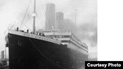 «Տիտանիկ» նավը