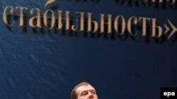 Русия президенты Медведев 2020 елга кадәр иминлек стратегиясен раслады