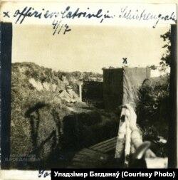 Афіцэрская прыбіральня (пазначана крыжыкам) у акопах 4-й роты 19-га пяхотнага палка, 1916 год